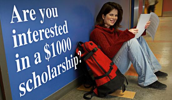 scholarship_ad